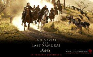 the-last-samurai-son-samuray
