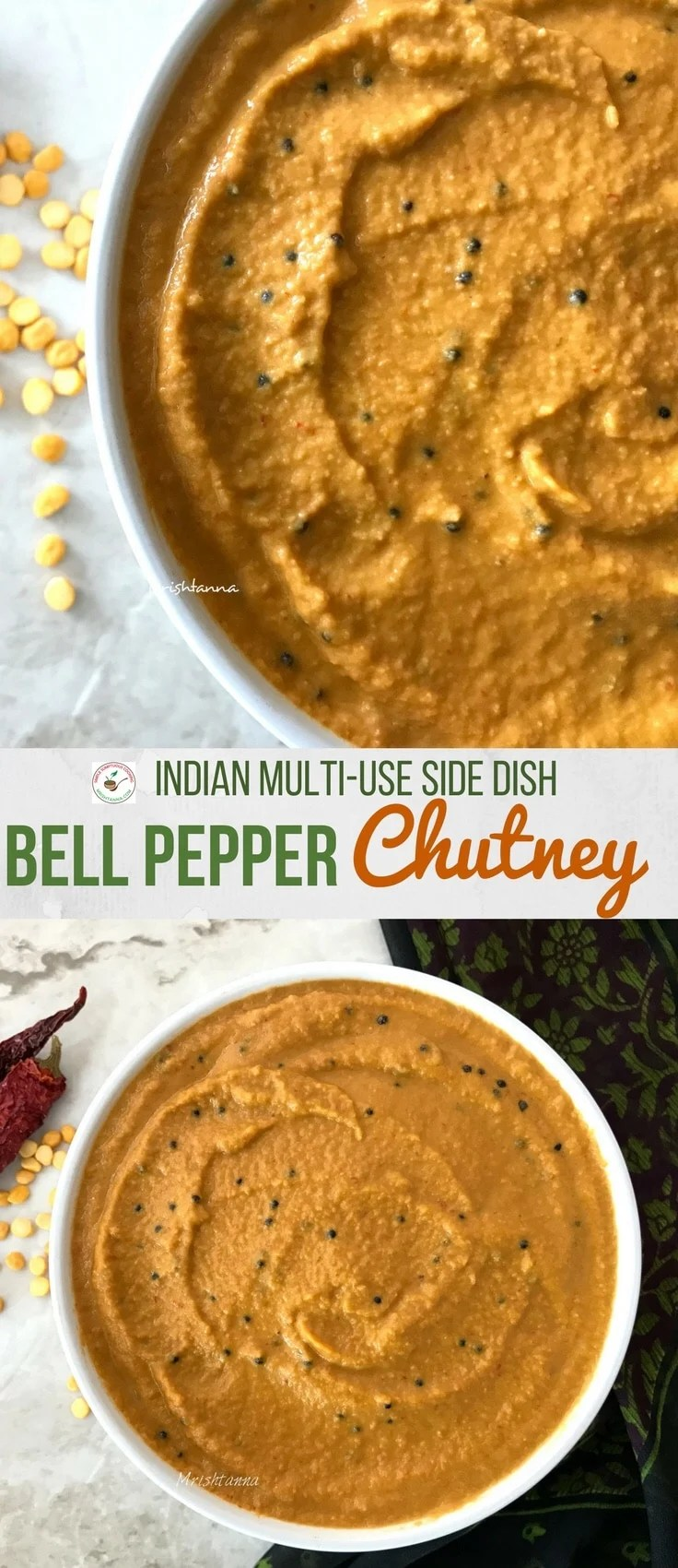 Bell Pepper Chutney Recipe