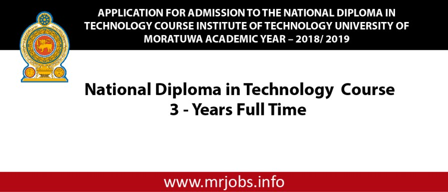 National Diploma in Technology Course