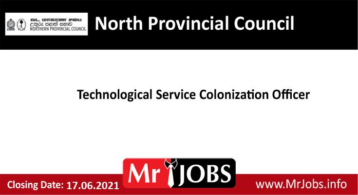 North Provincial Council Vacancies
