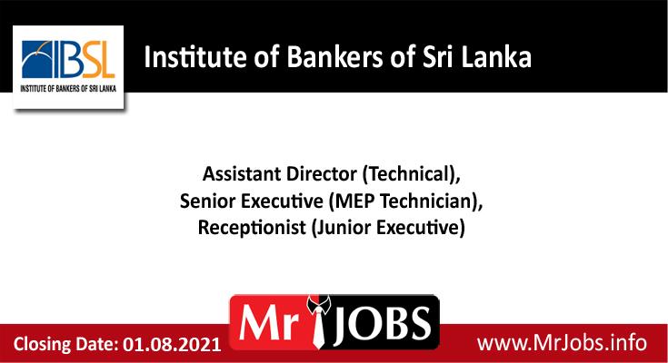 Institute of Bankers of Sri Lanka Vacancies
