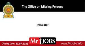 The Office on Missing Persons Vacancies