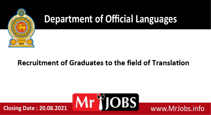 Department of Official Languages Vacancies