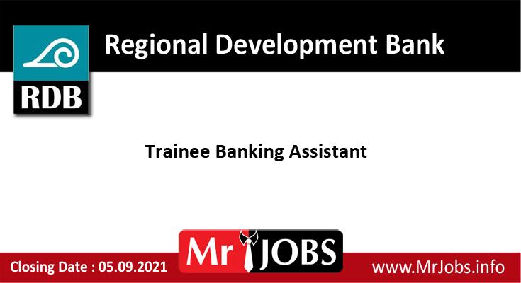 Regional Development Bank Vacancies 2