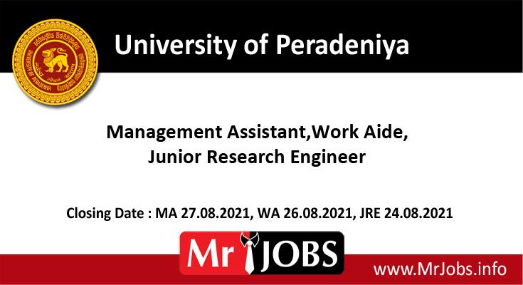 University of Peradeniya Vacancies