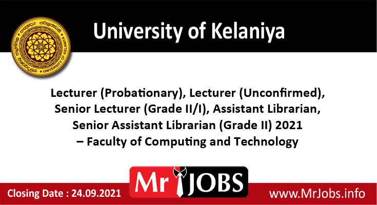 University of Kelaniya Vacancies