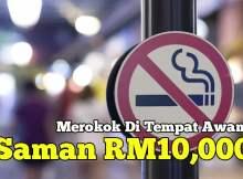 Merokok Di Tempat Awam Boleh Di Denda Sehingga RM10,000