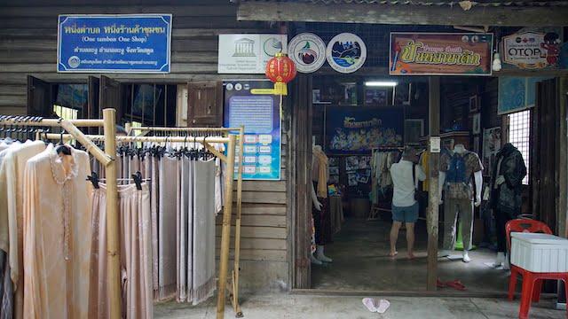 Panya Batik Group Pak Bara