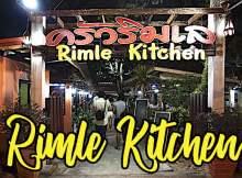 Rimle Kitchen Restaurant Pak Bara Halal Muslim