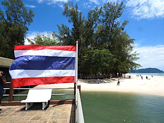 tarutao national park thailand