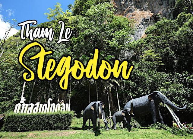 Tham Le Stegodon Sea Cave Satun Geopark