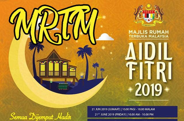 Majlis Rumah Terbuka Malaysia AidilFitri 2019 gambar 1 copy