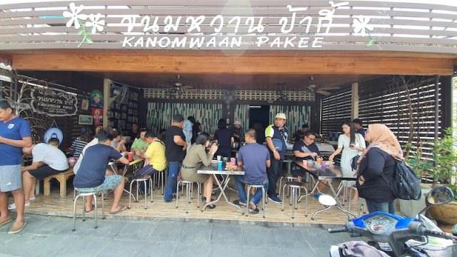 Kanomwaan_Pakee_Gerai_Manisan_Popular_Phatthalung_01