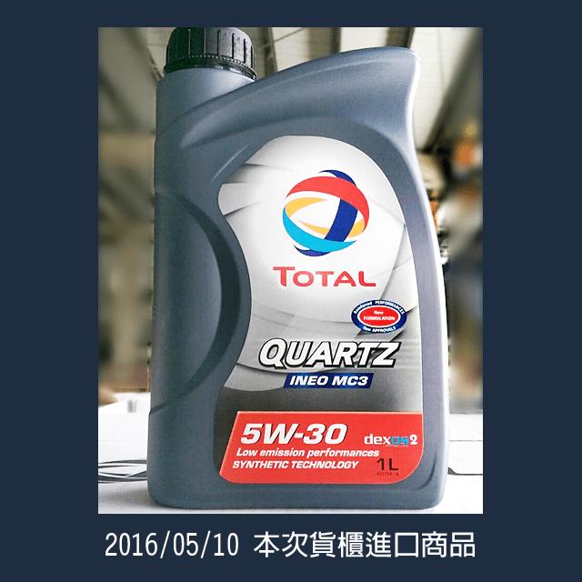 20160510-貨櫃開箱照-本次進櫃商品-TT0002