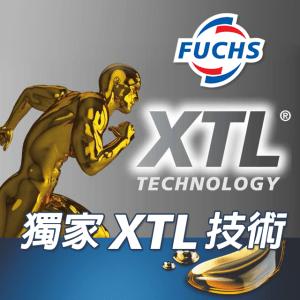 FUCHS-獨家XTL技術