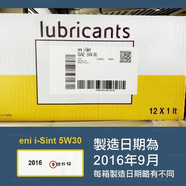 20161220-貨櫃開箱照-本次進櫃商品-製造日期-AG0002.png