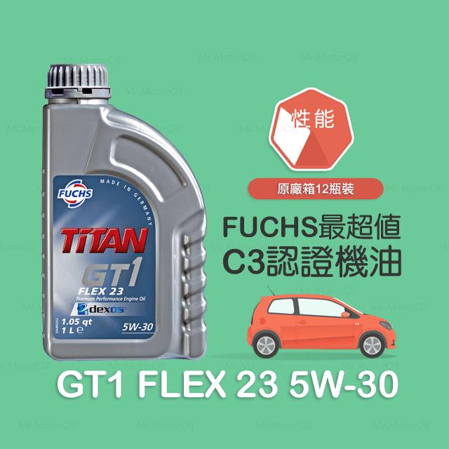 =FU0015-產品主圖(12瓶裝)