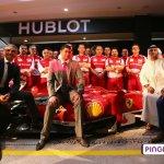 Hublot celebrate the 25th anniversary of Ferrari in U.A.E.!