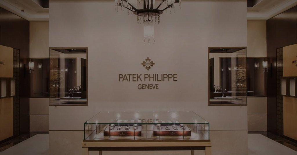 Patek boutique