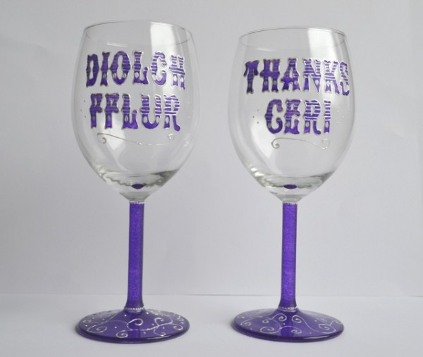 BridesMaid Glass, Personalised gifts, hand painted glass gifts, Me Time Glass