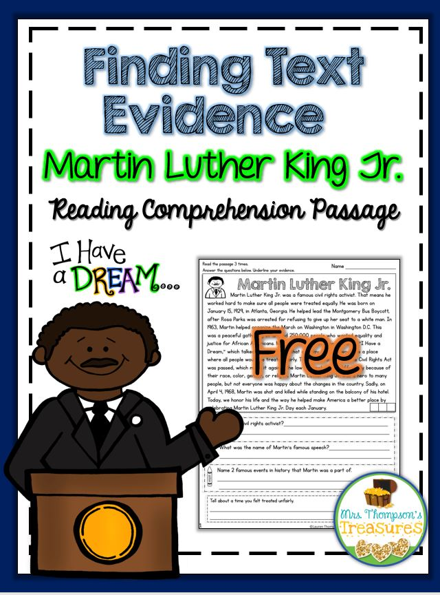 https://i2.wp.com/www.mrsthompsonstreasures.com/wp-content/uploads/2017/01/mlk-reading-free.jpg?resize=640%2C864