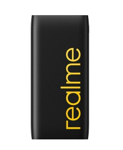 Realme best power bank in India under 1000
