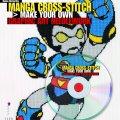 Manga Cross Stitch by Helen McCarthy