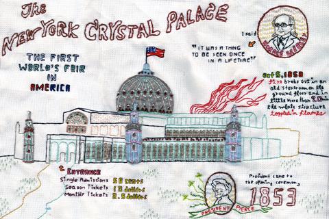 Aya Kakeda - Crystal Palace