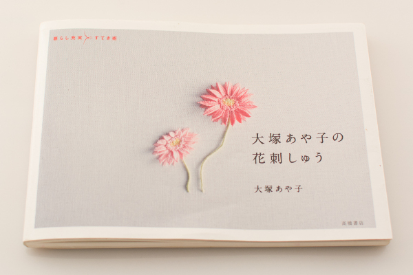 Japanese Flower Embroidery
