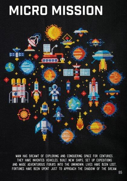 Smart Cross Stitch's Micro Mission design