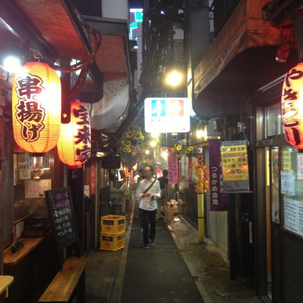 Back alley in Tokyo, Japan, by Sara Rosso at Ms. Adventures in Italy