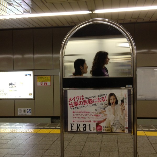 Naoko and Sara in a metro mirror, Tokyo, Japan, by Sara Rosso at Ms. Adventures in Italy