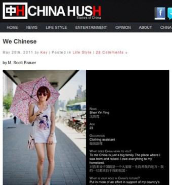 We Chinese featured on China Hush