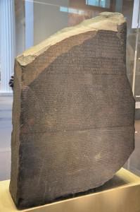 The Rosetta Stone, British Museum, London, England
