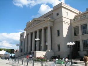 The Schermerhorn Symphony Center