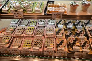 Sushi for Sale, Tokyo Food Show, Japan