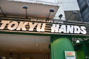 Tokyo Hands, Tokyo, Japan