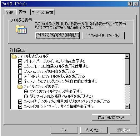 080820_folder_setting