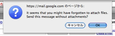 It seems that you might have forgotten to attach files. Send this message without attachments?