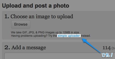 simple uploader