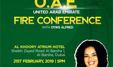 UAE FC