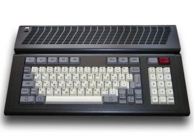 Aleste 520EX