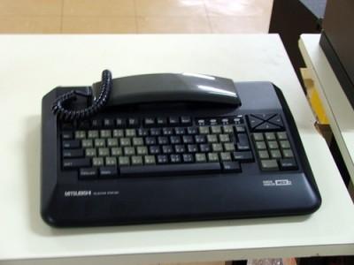 Mitsubishi MLT2SH