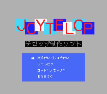 Joy Telop