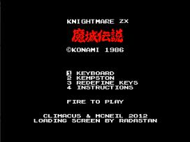 Knightmare ZX Spectrum (Climacus, 2012) (6)