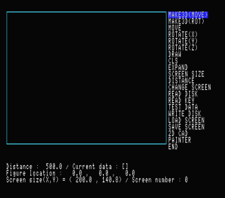 All for personal use Disk Album 19 (ASCII, 1987) (15)