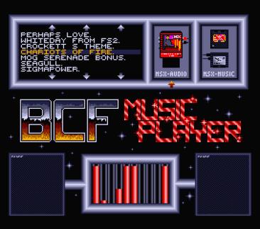 BCF Disk Station #5 (BCF, 1991) (6)