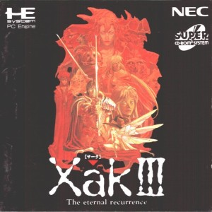 Hosted at Universal Videogame List www.uvlist.net