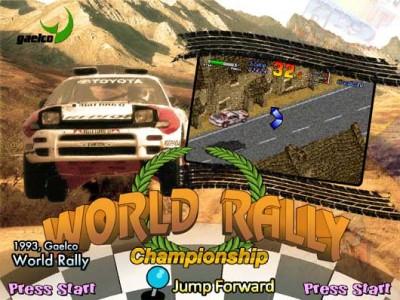 World Rally Championship (Gaelco) (fuente: http://www.g4g.it/)
