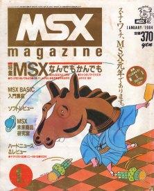 MSX Magazine 1984 #01